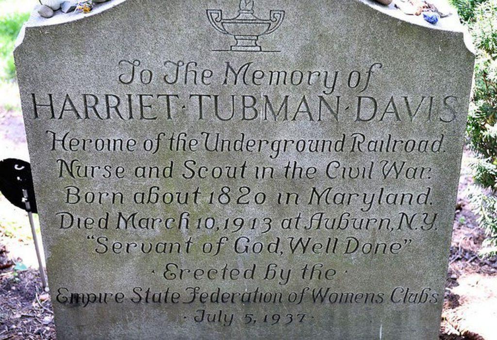 הקבר של הארייט טאבמן