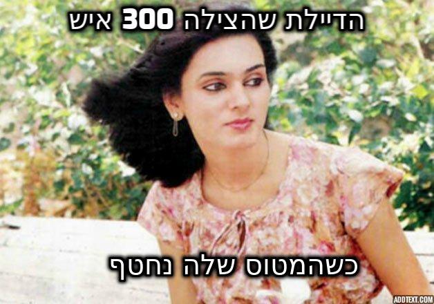 נירג׳ה באנוט